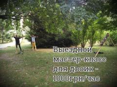 Archery Kiev, archery shooting range in Kiev