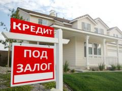 Credit for the repayment of loans secured by real estate