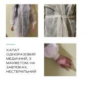 Disposable medical gowns with ties with cuffs
