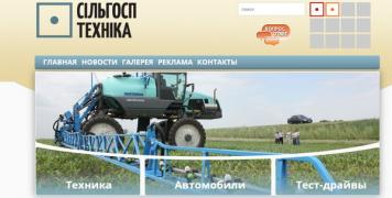 Farming and agriculture of Ukraine