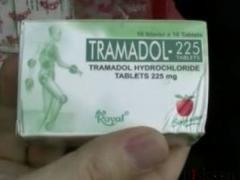 Купуйте бензодіазепіни, барбітурати, хімікати для досліджень та опіати