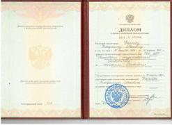 Psychological counseling, psychological counseling, Kemerovo